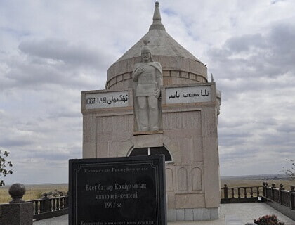 Мемориальный комплекс «Есет батыр»