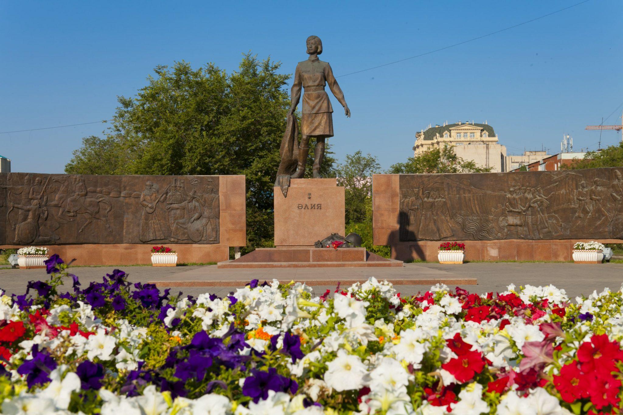Мемориальный комплекс Герою Советского Союза А. Молдагуловой
