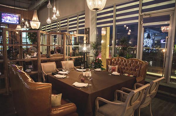 Ресторан «City restaurant Lounge»