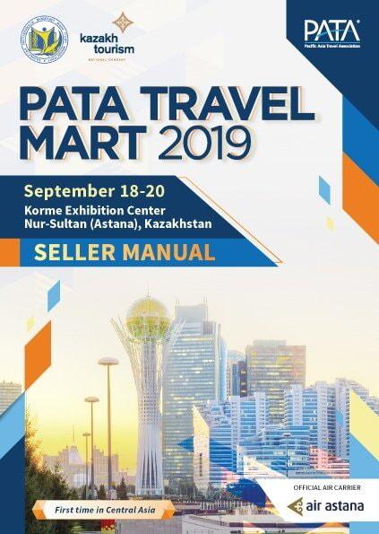 Туристская выставка PATA Travel Mart