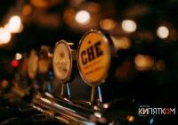 «Chechil Pub»