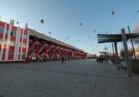 Центральный стадион им. Кобыланды батыра
