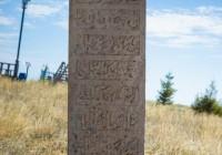 Мемориальный комплекс «Есета Кокиулы»