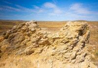 Метеоритный кратер «Жаманшын»