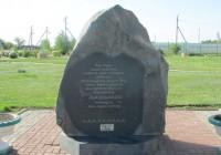 Мемориальный комплекс «Кобыланды батыр»