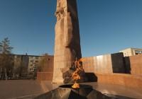 Обелиск Славы павшим актюбинцам за Родину на войне в годы Великой Отечественной Войны