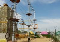Парк семейного отдыха «ЮРТА ПАРК»