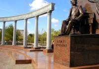 Мемориальный памятник имени Ахмета Жубанова